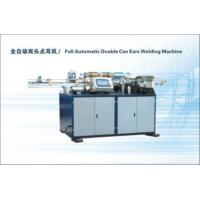 Buy cheap Full Automatic Double Can Ears Welding Machine product