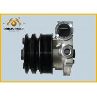 Buy cheap PK Belt Pully Water Pump 1873109740 For FVZ 6HK1 Spinning Smooth And Durable product