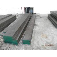 Buy cheap High Hardness Forged Tool Steel , DC53 / Cr8Mo1Vsi Wear Resistant Flat Bar product