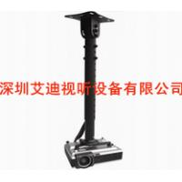 China Projector Ceiling Rack/Projection Bracket/Projector Mount/Projector Bracket on sale