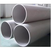 Quality 304 Stainless Seamless Steel Pipe for sale