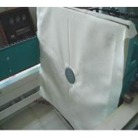 Buy cheap 840A Filter cloth,filter press cloth product