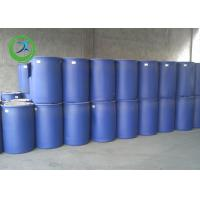 China 1L 5L 25L colorless oily liquid CAS 96-48-0 γ - butyrolactone or gamma - Butyrolactone or GBL wholesale