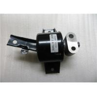 Buy cheap Daewoo Opel 5491026 Automobile Chassis Parts Manual Transmission Mounting product