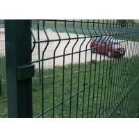 Buy cheap Curved Metal Garden Mesh Fencing Powder Sprayed Bending Dark Green Wire Fence product