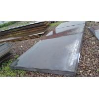 Buy cheap ISO Stainless Steel Sheet / Clad Plate ASTM Q235B + 304 For Pressure Vessel product