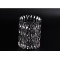 Buy cheap Crystal Round Sunken Surface Glass Candle Jar Glass Candlestick Holders product