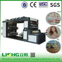 Buy cheap Stack Type 4 Colors Flexo Film Printing Machine High Speed Synchronous Belt Transmission product