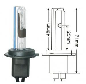 Buy cheap H7 single beam xenon lamp AC/DC luces de xenon HID High quality bulb product