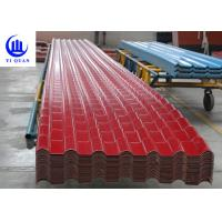 Buy cheap Corrosion Resistance Synthetic Resin Roof Tile Plastic Double Roman Plastic Tile Roof Panels product