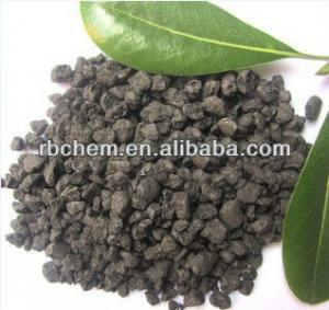 Buy cheap bio organic fertilizer product
