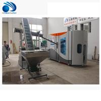Buy cheap Automatic 750ml Plastic Pet Water Bottle Extrusion Blow Molding Machine from wholesalers