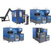 Buy cheap Fully Automatic Pet Bottle Blowing Machine  With Muffler And Oiling System product