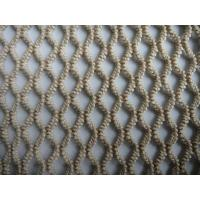 Buy cheap Pet / Spandex Brown Mosquito Net Fabric Mesh Netting For Gardens product