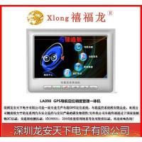 China GPS Navigation Integrated Machine on sale