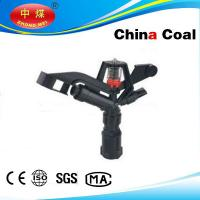 Buy cheap High Quality Rotary Spray Watering Sprinkler product