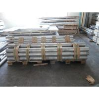 Buy cheap Polished Corrosion Resistance Aluminum Round Bar 6063 - T651 With Easy Painting product