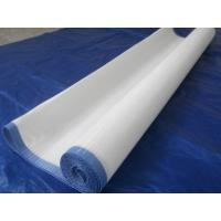 Buy cheap paper industry polyester sludge dewatering belt product