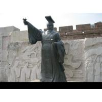 Buy cheap chinese statue antique,Qin Shi Huang bronze figure sculpture product