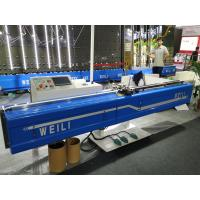 Buy cheap Automatic Insulating Glass Glazing Machine Hollow Glass Processing Equipment product