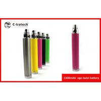 Buy cheap Pink Colorful Portable Variable Voltage Electronic Cigarette Healthy product