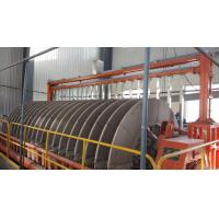 Buy cheap Mining Ore Ceramic Dewatering Equipment Micro Hole Plate For Sludge Dewatering product