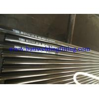 Buy cheap Hot Rolled P12 Ferritic Alloy Seamless Steel Pipes 1 - 80 Mm Thickness product