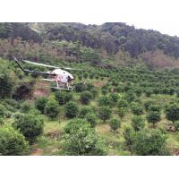 Buy cheap 4 Nozzles UAV Agricultural Spraying Radio - Control Unmanned Aerial Vehicles product