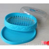 Buy cheap Plastic soap dish and box double layer with clear cover product