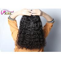 China 100% Human Hair Without Synthetic Brazilian Italian Curl Hair 12 - 26 Inches #1b wholesale