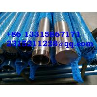 Buy cheap perfect roundness Water Well Screen / Strainers Pipe (WATER FILTER) / wire wrapped screen tube product