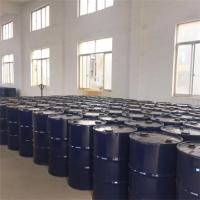China Volatile Less Than Or Equal To 0.5% 201 Silicone Oil For Sealing Silicone high quality dimethyl silicone oil on sale