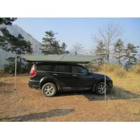 Buy cheap CE Approved Roof Rack Side Awning , Car Roll Out Awnings 4x4 Accessories A3030 from wholesalers
