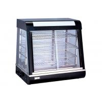 Buy cheap Electric Heating Cake Display Cabinet Counter Top 3-Layers Glass Food Warmer Showcase product