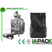 Buy cheap Vertical Coffee Powder Packing Machine , Powder Auger Filling Machine product