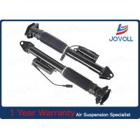 Buy cheap Mercedes Benz W166 M ML Rear Air Suspension Shock Absorber With ADS A1663200103 1663204813 Brand New product