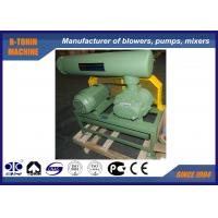 Buy cheap Rotary Roots Blower Vacuum Pump -40KP motor driven vacuum blower product