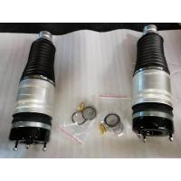 Buy cheap 68029903AE Jeep Air Suspension Kits Air Suspension Shock Front For Jeep Grand Cherokee WK2 product