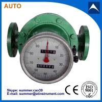 Buy cheap LC oval gear flow meter used for CPO with reasonable price product