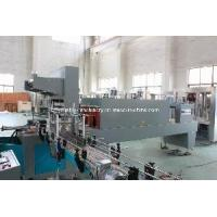 Buy cheap Automatic Bottle Packing Machine (QD-150) product