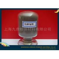 Buy cheap Electrolysis 99.7 Purity Mn Metallurgy Powder P 0.005% For Physical Vapor Deposition product
