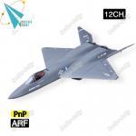 Buy cheap YF-23 Black Widow II 12CH large EPO foam electric rc aircraft model EDF jet product