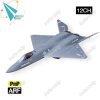 Buy cheap YF-23 Black Widow II 12CH large EPO foam electric rc aircraft model EDF jet product