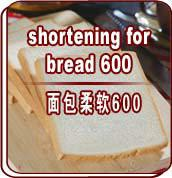 Buy cheap Thick Paste Bread Shortening For Volume Increasing , Shortening For Bread product