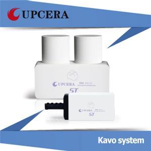 China KFDA High Translucency Zirconia in dentistry ST White Blank 100 μg/cm2 wholesale
