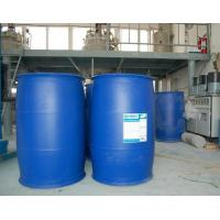 Buy cheap Surface-applied, inorganic Concrete Waterproofing Factory Supply product