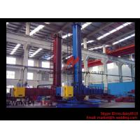 Buy cheap Heavy Duty Welding Manipulators Column Boom For Pressure Vessel Welding product