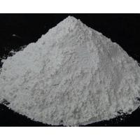 Buy cheap Fluorspar mine owner from China CaF2 75%min-98.5%min Fluorspar Lump Fluorspar Powder Fluorspar Briquettes Acid Grade product