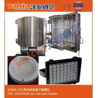 Buy cheap Reflect Cup Vacuum Metalizing Equipment / Reflect Lamp PVD Coating Machine product
