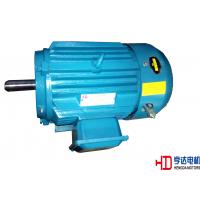 Electric motor with oil quality electric motor with oil for High temperature electric motor